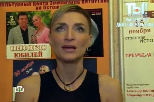После смерти супруга Ксения кардинально сменила имидж