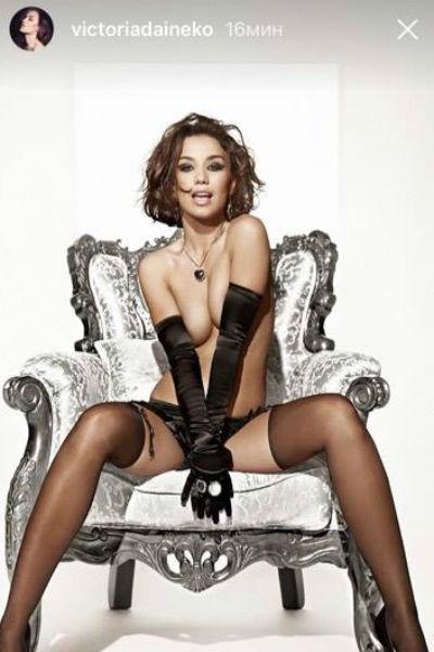 Виктория Дайнеко решила поразить поклонников своими интимными фото
