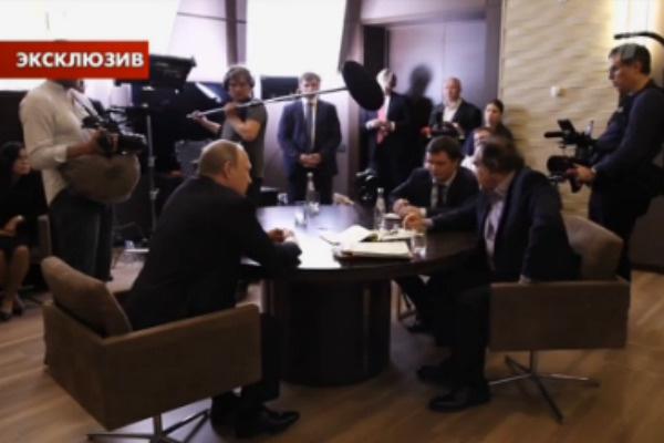 Стоун хотел получить непринужденную беседу с президентом