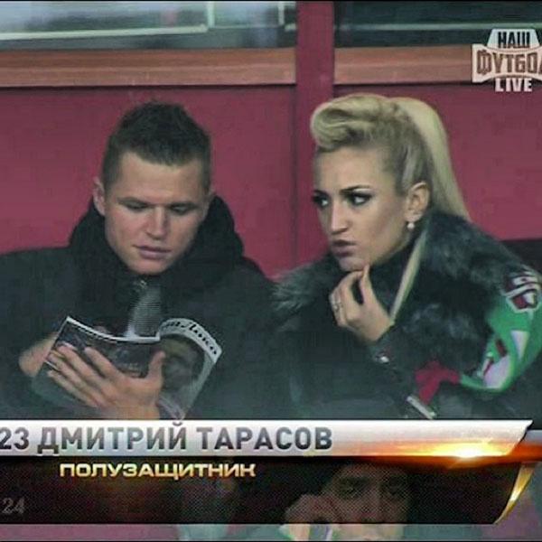 Ольга Бузова с мужем на футбольном матче