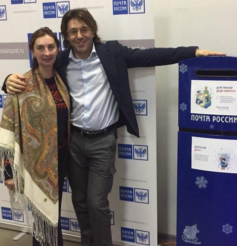 Андрей Малахов и лидер движения посткроссинга Юлия