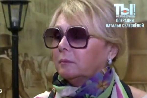 Артистка Наталья Селезнева перенесла тяжелую операцию