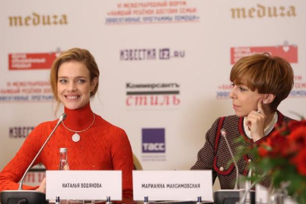 Наталья подняла важный для общества вопрос