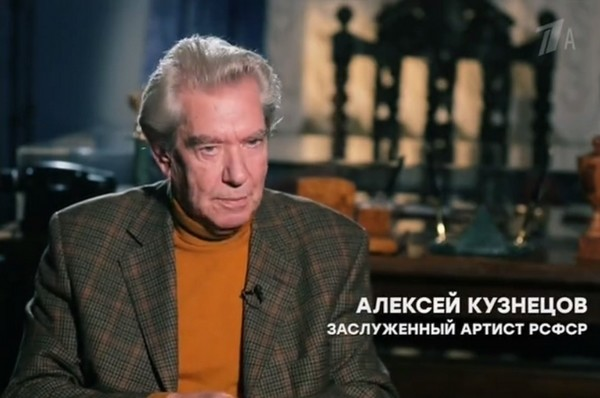 Актер Алексей Кузнецов