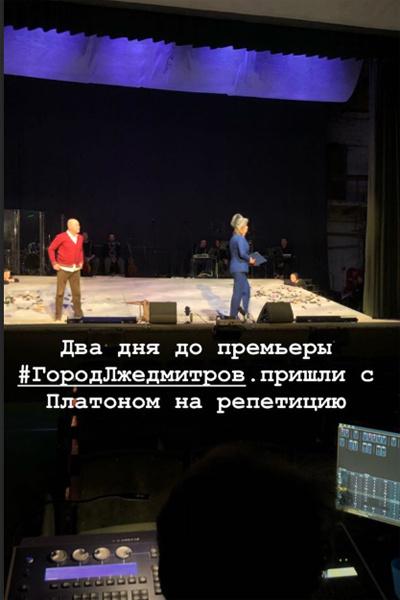Максим Виторган готовится к премьере