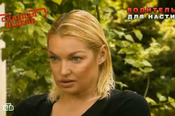 Волочкова утверждает, что бывший водитель часто злоупотреблял алкоголем