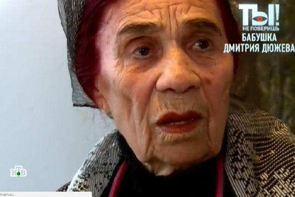 Тамара Петровна испытывает серьезные проблемы со здоровьем