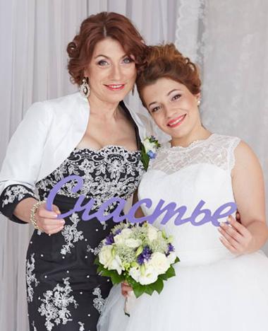 Роза Сябитова выдает дочь замуж по совету Глобы и Володиной