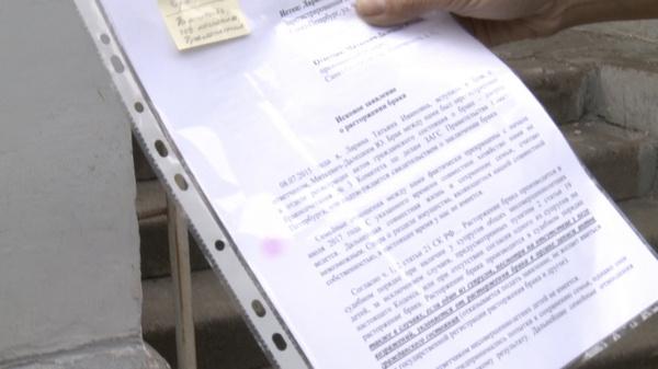 Заявление Татьяны Лариной о разводе