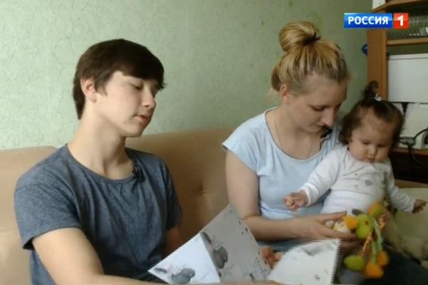 Сейчас у Николая своя семья