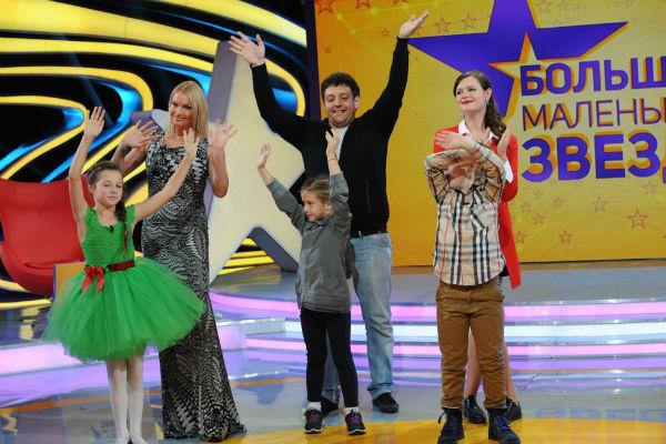 Конкуренцию Волочковым составили актриса Дарья Калмыкова с сыном Макаром и актер Михаил Полицеймако с дочерью Эмилией