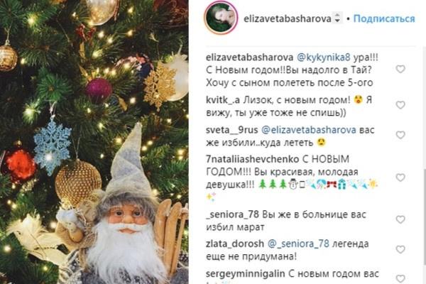 Елизавета Башарова собирается в Таиланд
