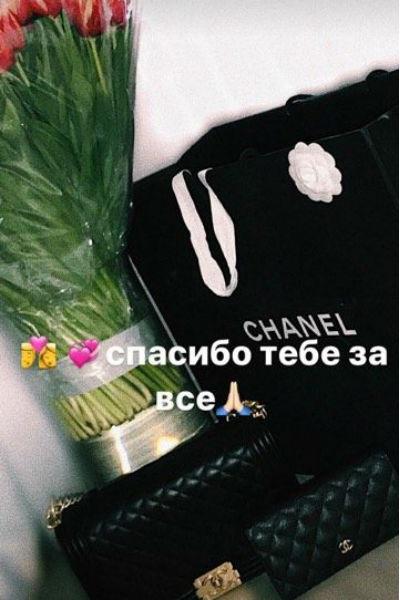 Подарки Анастасии Костенко
