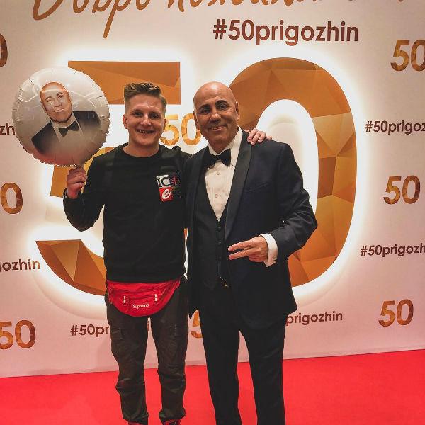 Иосиф Пригожин создал хэштег для своего 50-летия