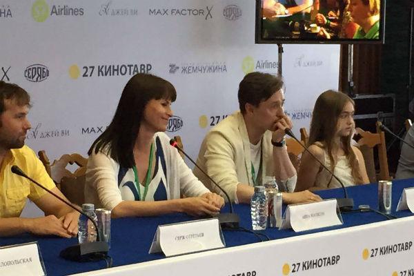 Супруги ответили на вопросы журналистов на пресс-конференции