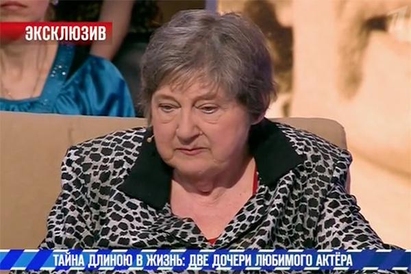Валентина, первая жена Белявского