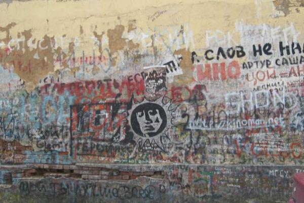 В Москве поклонники творчества Цоя собираются на годовщины со дня смерти около стены на Арбате