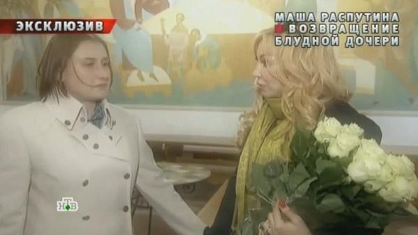 Маша воссоединилась с дочерью Лидией