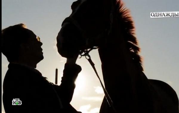 Игорь Скляр и его любимый конь Леша