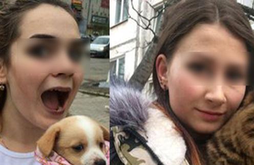 Девушки, совершившие зверства, задержаны до 19 марта