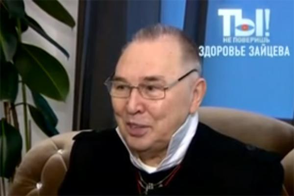 Вячеслав Зайцев признался, что сильно болен