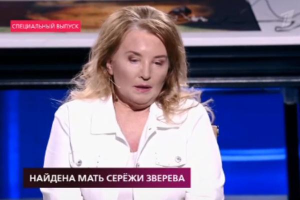 Бабушка Сергея Зверева-младшего