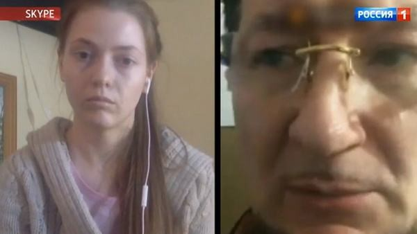 Наталья связалась с мужем по скайпу
