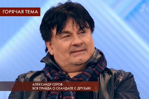 Александр Серов жалеет о знакомстве с Дарьей Друзьяк