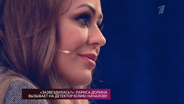 Юлия Началова заявила, что испугалась остановивших ее машину