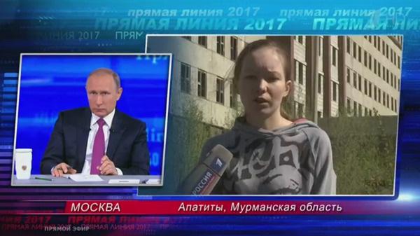 Дарья Старикова обращается к президенту