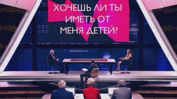 Иван и Наталья Краско не побоялись ответить на каверзные вопросы