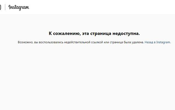 По какой причине Костенко удалила страницу в Инстаграме — пока остается тайной