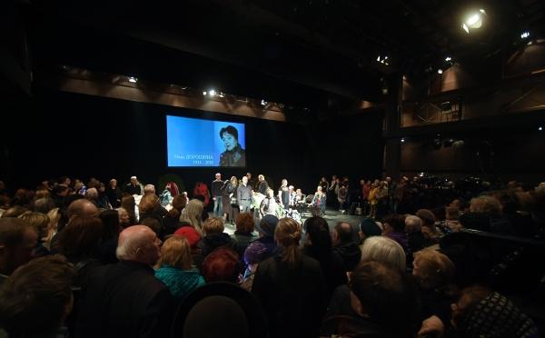 Церемония прощания с Ниной Дорошиной