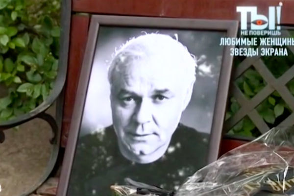 Леонида Неведомского похоронили на Волковском кладбище Санкт-Петербурга
