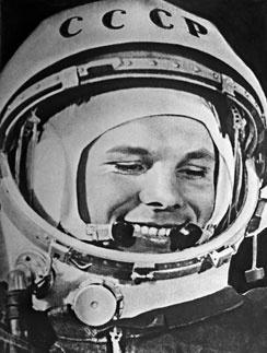 12 апреля, 54 года назад, Юрий Гагарин первым в мировой истории полетел в космос