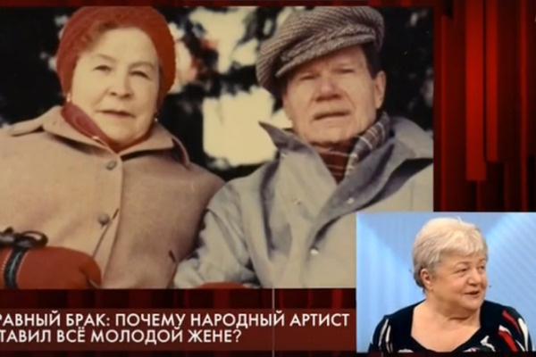 Михаил Иванович и Ирина Константиновна прожили вместе 18 лет