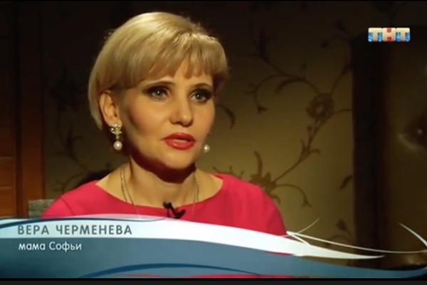 Вера Череменева ищет дочь