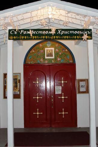 Русский храм в Рождество сиял огнями