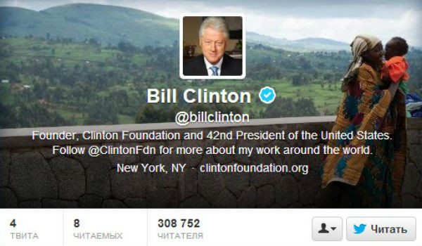 """Страничка экс-президента США в """"Твиттере"""""""