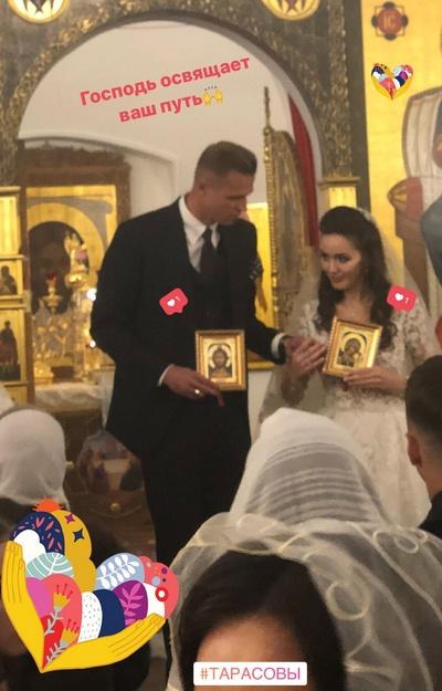 Друзья Тарасова и Костенко поздравляют их в соцсетях