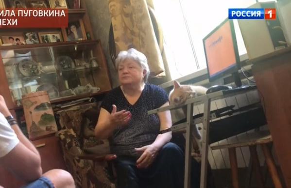 Сейчас Ирина Лаврова живет в полной нищете
