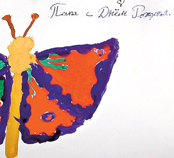 Борис Ливанов бережно хранит все рисунки дочки
