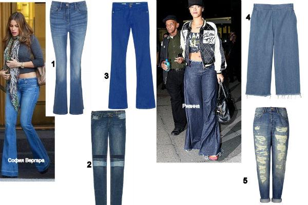 Актуальны джинсы клеш и свободного покроя