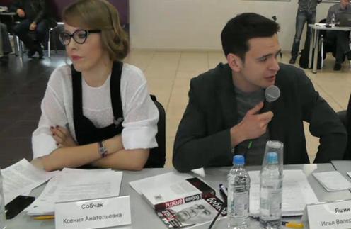 Ксения Собчак и Илья Яшин сидели рядом, но почти не смотрели друг на друга