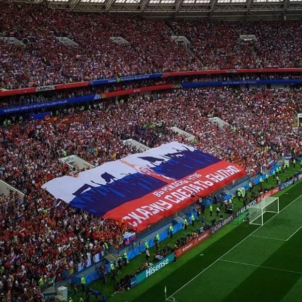 Вся страна болела за российскую сборную