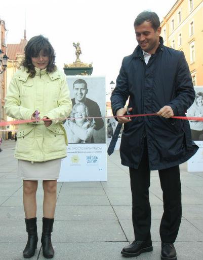 Торжественное открытие прошло в самом центре Петербурга