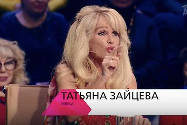 Татьяна не общалась с сестрой несколько лет