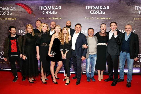 Съемочная группа фильма «Громкая связь»