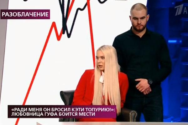 Яна Шевцова ходит везде с телохранителем