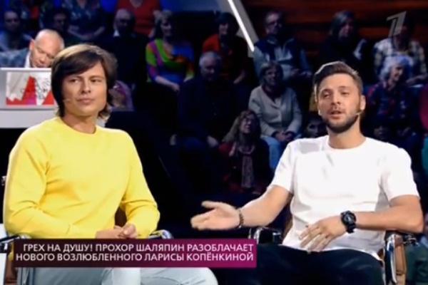 Прохор Шаляпин и Юрий Беззубов
